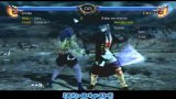 Soul Calibur V - Where's the umbrella? - Chapter 19 - Punishment - Section 2 - Z.W.E.I.