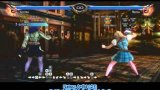 Soul Calibur V - Where's the umbrella? - Chapter 19 - Punishment - Section 4 - Natsu