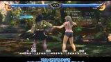 Soul Calibur V - Where's the umbrella? - Chapter 19 - Punishment - Section 6 - Viola
