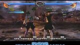 Soul Calibur V - Where's the umbrella? - Chapter 19 - Punishment - Section 9 - Hilde