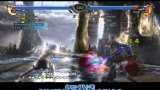 Soul Calibur V - Where's the umbrella? - Chapter 19 - Punishment - Section 13 - Aeon