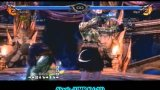 Soul Calibur V - Where's the umbrella? - Chapter 19 - Punishment - Section 22 - Algol